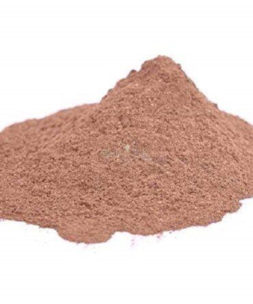 Aalam Palam(Powder)/ Banyan Fruit Powder/ஆலம் பழம் பொடி